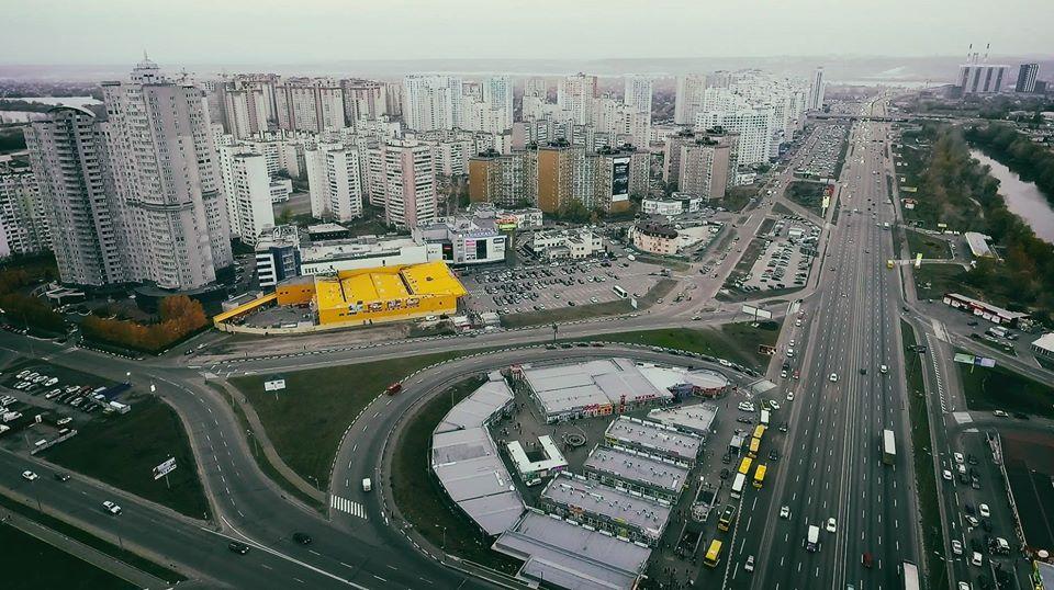 путешествие в Киев