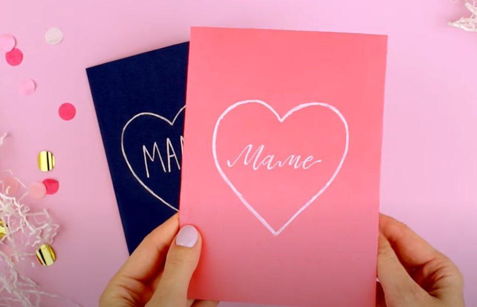 поздровительные открытки на День матери 2021 своими руками