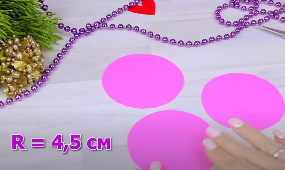 3 круга из розовой бумаги